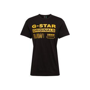 G-STAR RAW Tričko 'Swando'  žlutá / černá