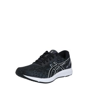 ASICS Běžecká obuv 'Gel-DS Trainer 25'  bílá / černý melír / světle šedá
