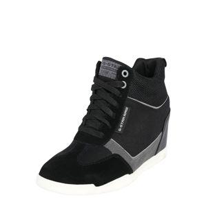 G-Star RAW Kotníkové tenisky 'Boxxa Wedge'  bílá / černá