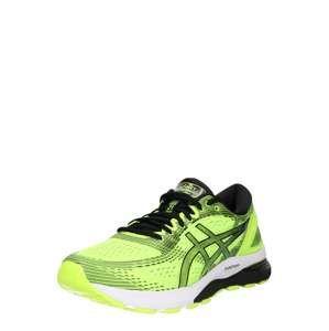 ASICS Běžecká obuv 'Gel-Nimbus 21'  žlutá / černá / bílá